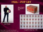 1960s pop art