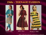 1960s teenage fashion