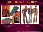 1960s teenage fashion2