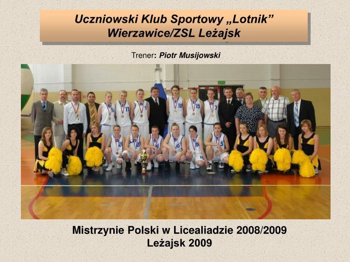 """Uczniowski Klub Sportowy """"Lotnik"""" Wierzawice/ZSL Leżajsk"""