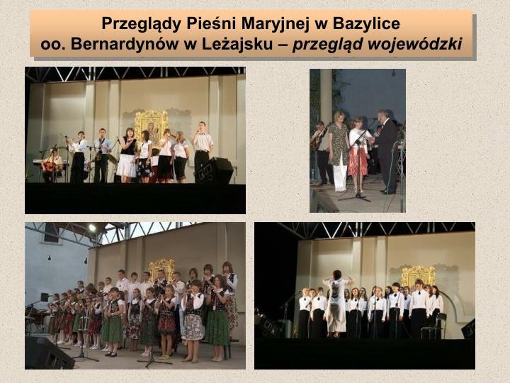 Przeglądy Pieśni Maryjnej w Bazylice