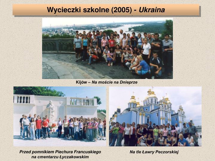 Wycieczki szkolne (2005) -