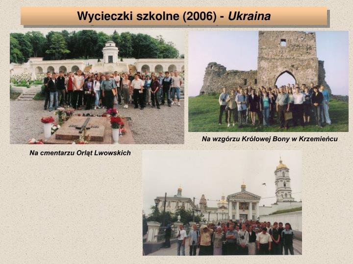 Wycieczki szkolne (2006) -