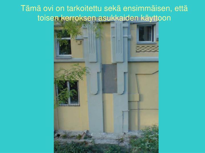 Tämä ovi on tarkoitettu sekä ensimmäisen, että toisen kerroksen asukkaiden käyttoon