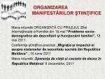 organizarea manifest rilor tiin ifice