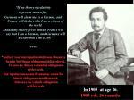 in 1905 at age 26 1905 y l 26 ya nda
