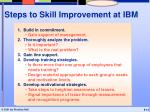 steps to skill improvement at ibm