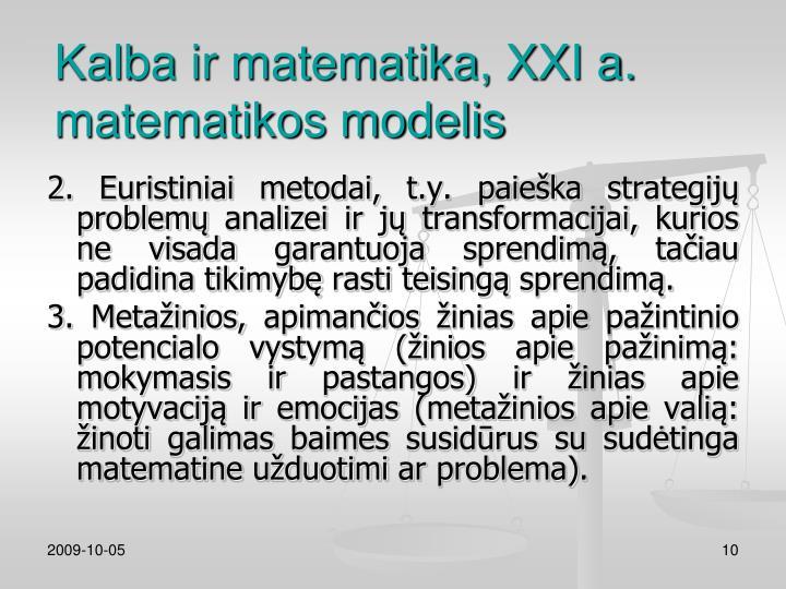 Kalba ir matematika, XXI a. matematikos modelis