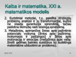 kalba ir matematika xxi a matematikos modelis2