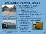 cng station planning phase 1