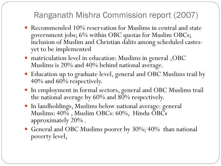 Ranganath Mishra Commission report (2007)