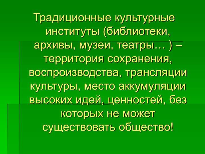 (, , ,  )   , ,  ,    , ,      !