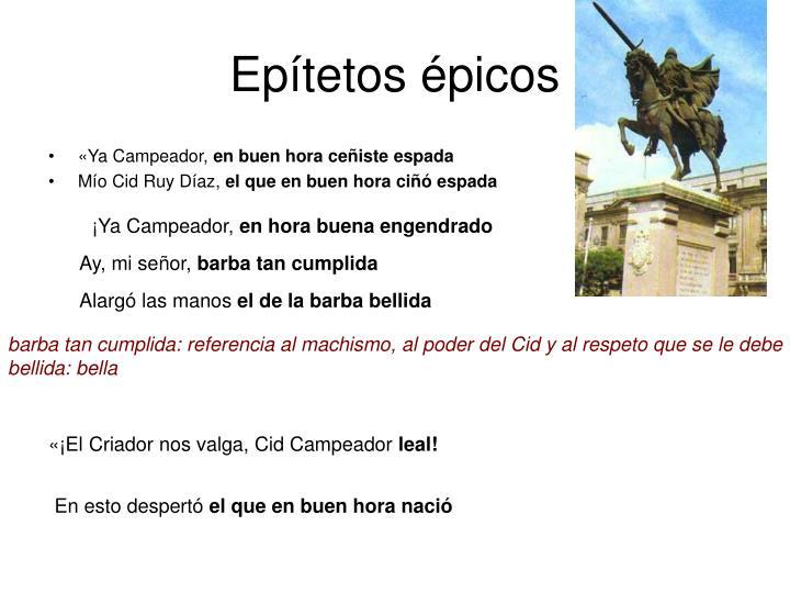 Epítetos épicos