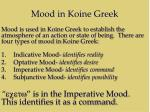 mood in koine greek