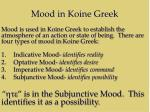 mood in koine greek1