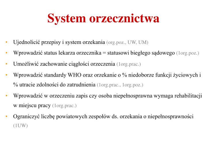 System orzecznictwa