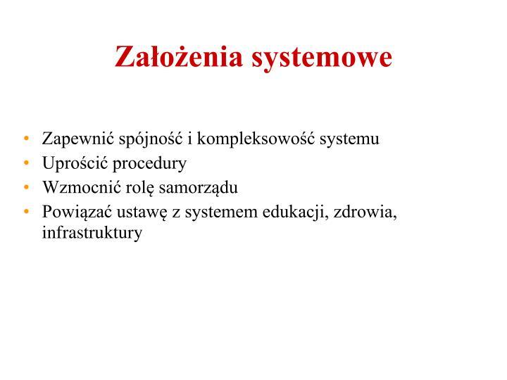 Założenia systemowe