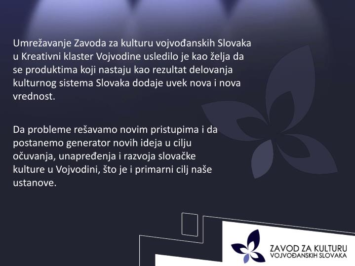 Umrežavanje Zavoda za kulturu vojvođanskih Slovaka