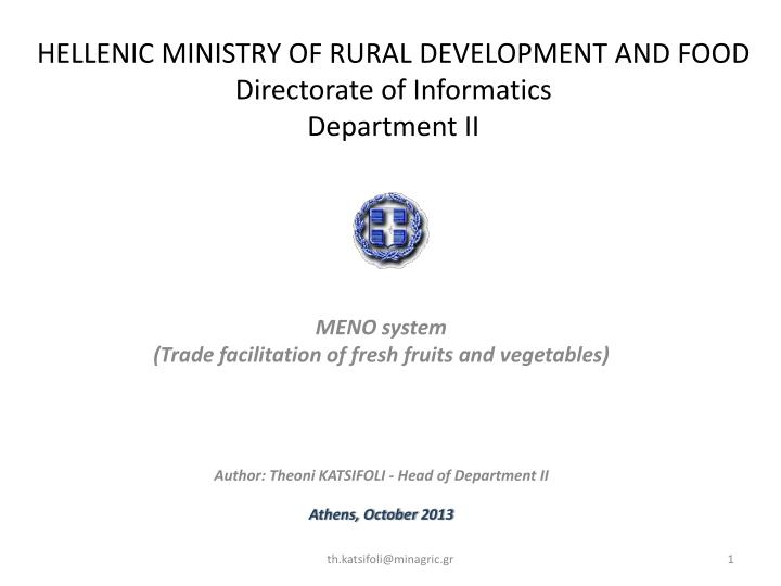 HELLENIC MINISTRY OF RURAL DEVELOPMENT AND FOOD
