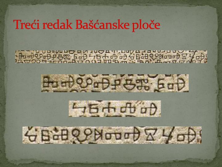 Treći redak Bašćanske ploče