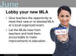 lobby your new mla