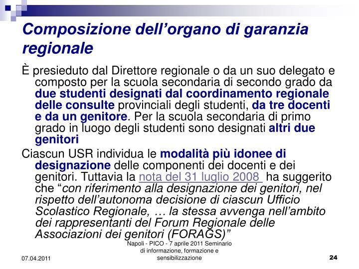 Composizione dell'organo di garanzia regionale