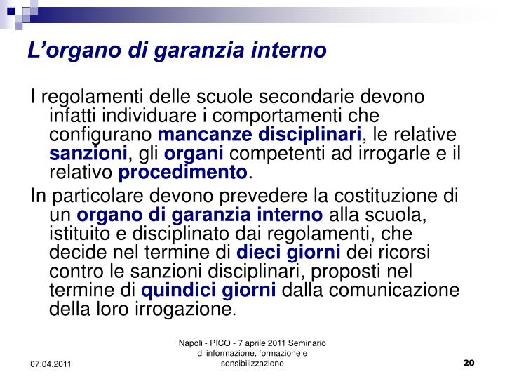 L'organo di garanzia interno