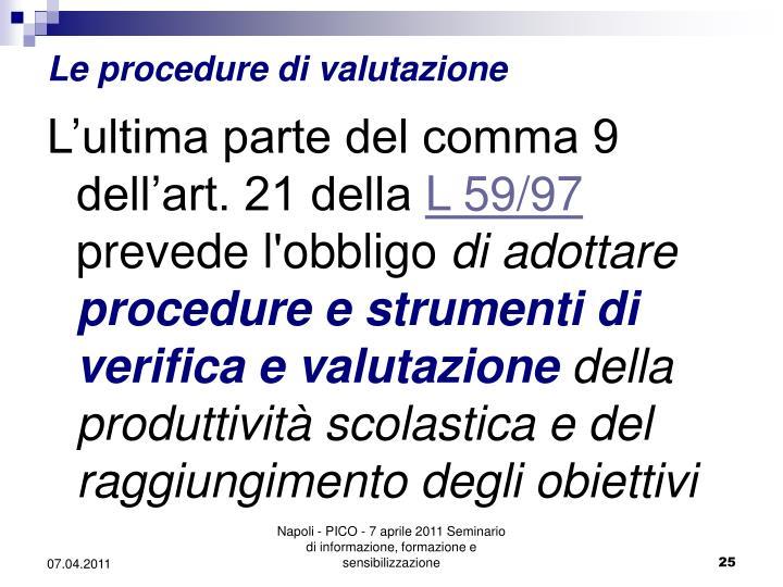 Le procedure di valutazione