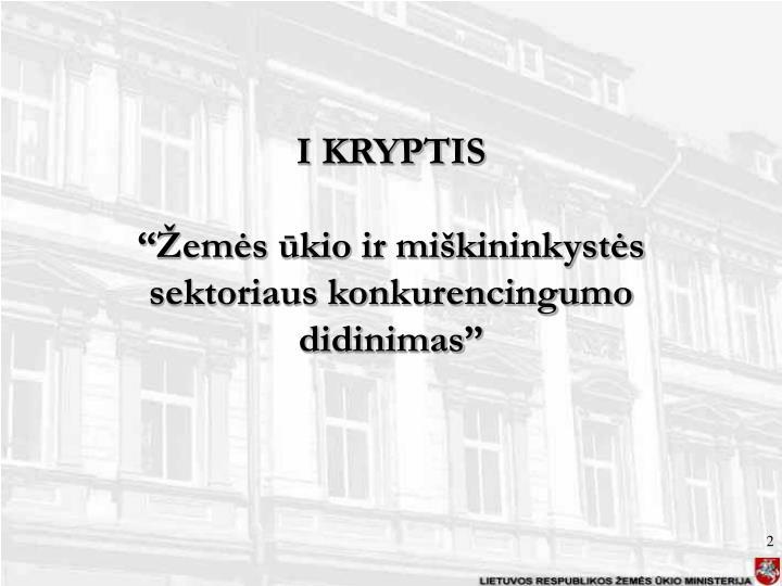 I KRYPTIS