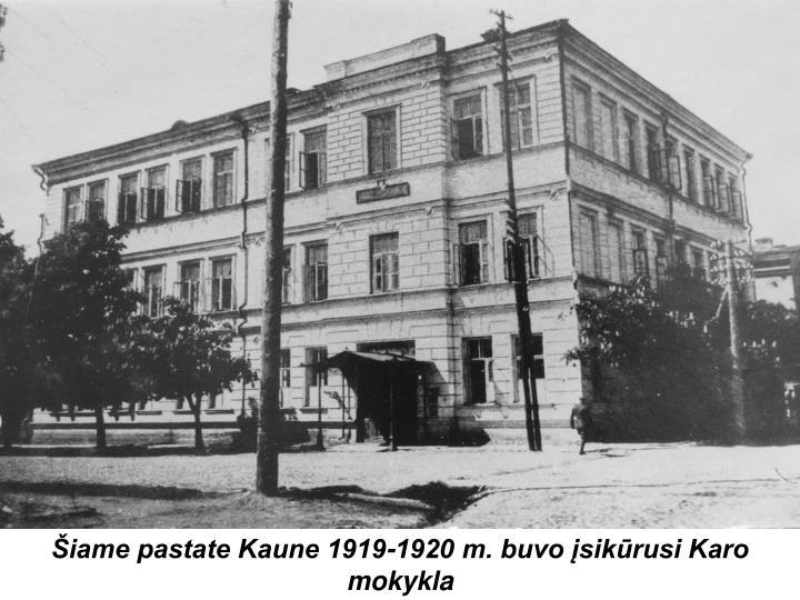 Šiame pastate Kaune 1919-1920 m. buvo įsikūrusi Karo mokykla