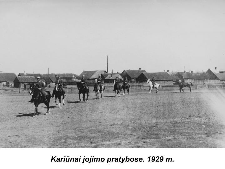Kariūnai jojimo pratybose. 1929 m.