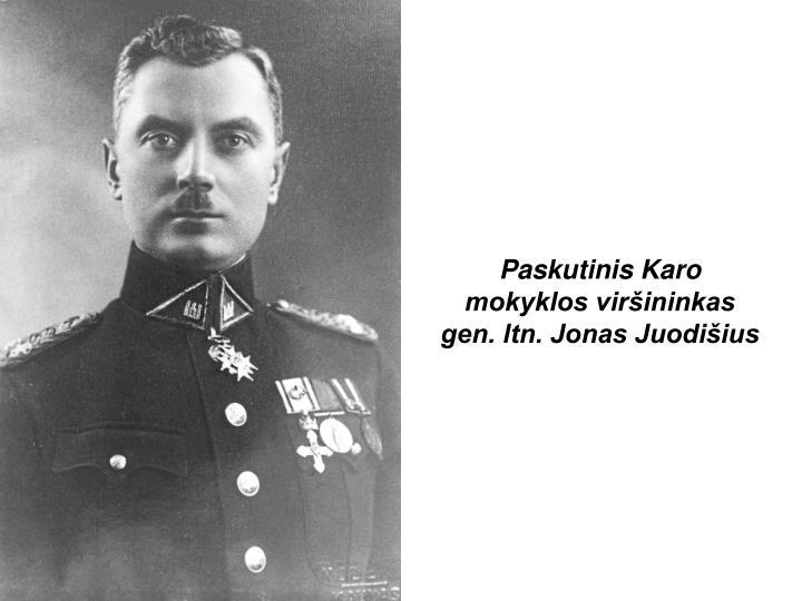 Paskutinis Karo mokyklos viršininkas gen. ltn. Jonas Juodišius