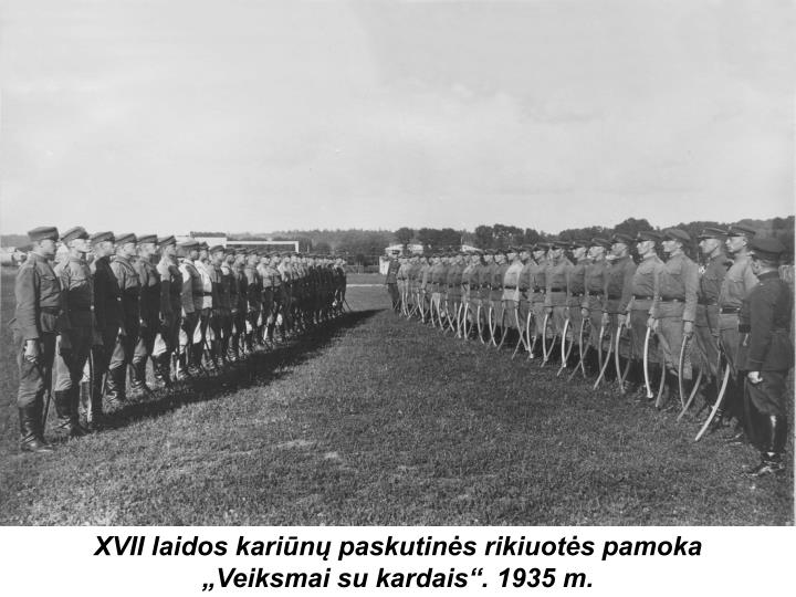 XVII laidos kariūnų paskutinės rikiuotės pamoka
