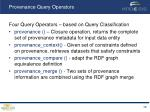 provenance query operators