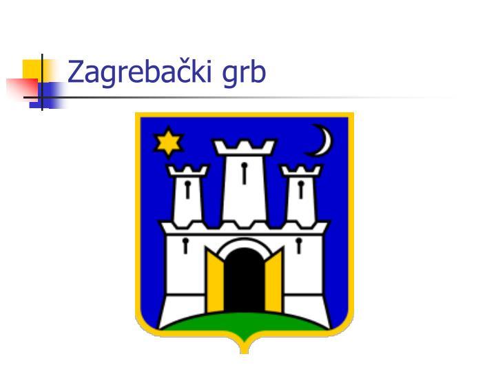 Zagrebački grb