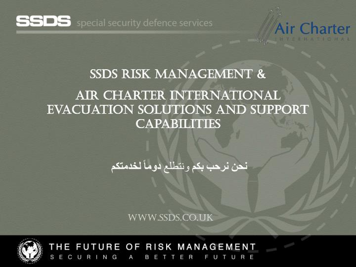 SSDS Risk Management &