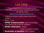 les cpge