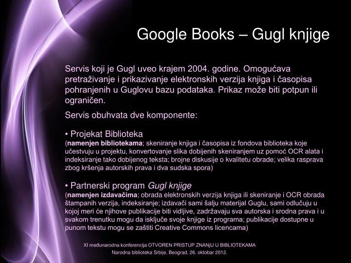 Google Books – Gugl knjige