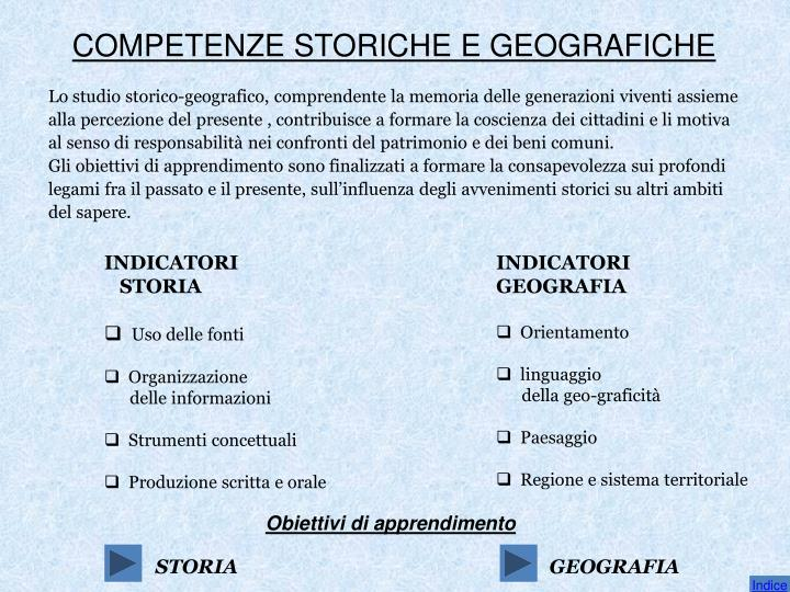 COMPETENZE STORICHE E GEOGRAFICHE