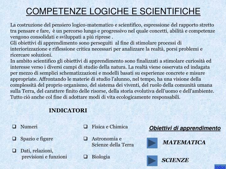 COMPETENZE LOGICHE E SCIENTIFICHE