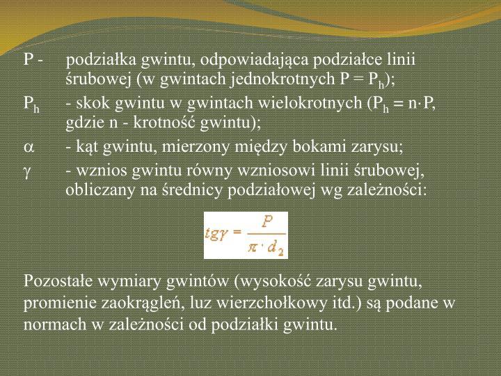 P -     podziałka gwintu, odpowiadająca podziałce linii