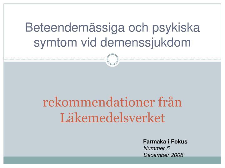 rekommendationer från Läkemedelsverket