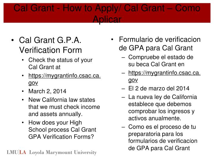 Cal Grant - How to Apply/ Cal Grant – Como