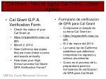 cal grant how to apply cal grant como aplicar