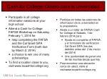 cash for college dinero para la unversidad