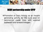 rcdf partnership under dpip