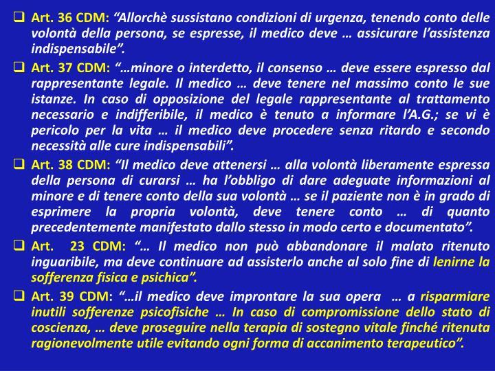 Art. 36 CDM: