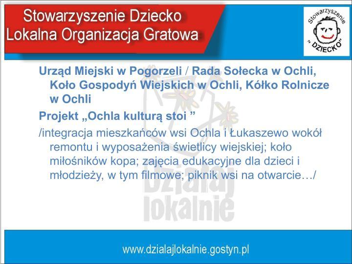 Urząd Miejski w Pogorzeli