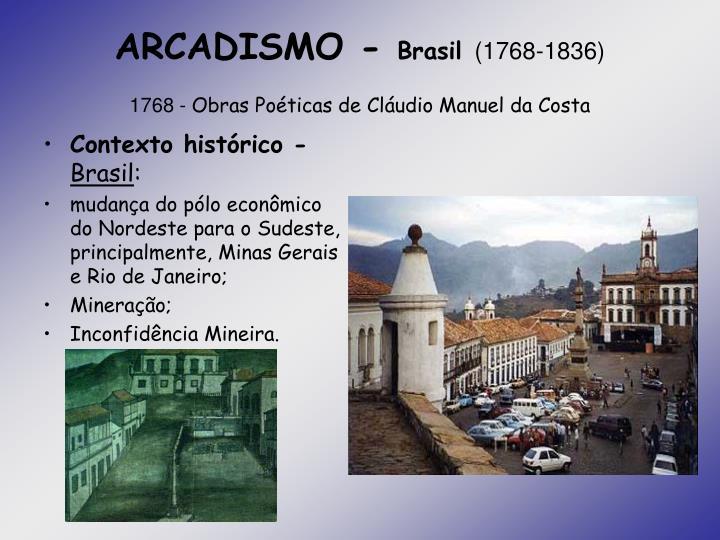 ARCADISMO -