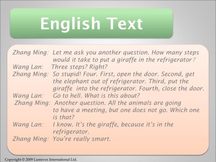 English Text